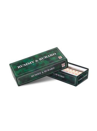 RUMMY-1